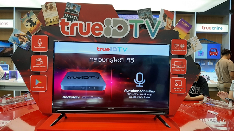 TrueID TV Box