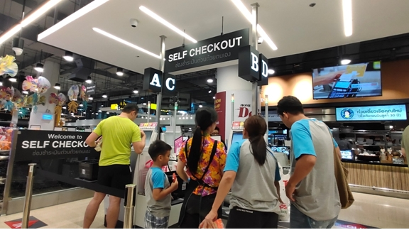 self check point